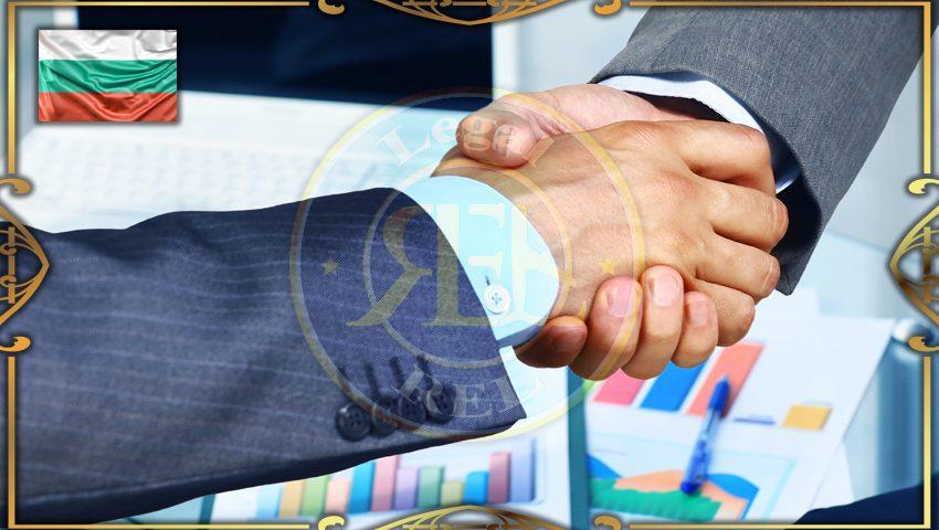 ثبت شرکت در بلغارستان