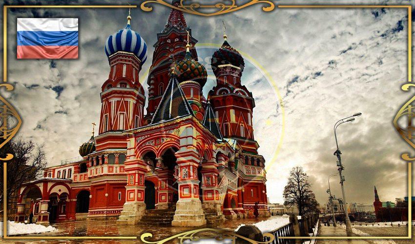 مهاجرت به روسیه ازطریق تحصیل