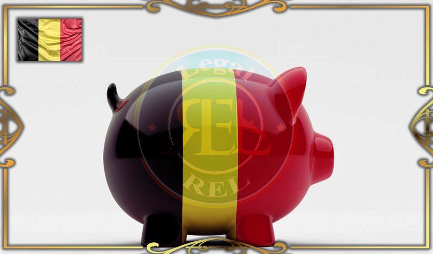 مهاجرت به بلژیک از طریق تمکن مالی